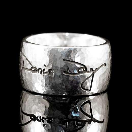 Ring aus Silber mit Doris Day Unterschrift