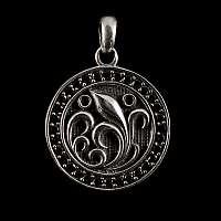 Anhänger als Amulett mit Lilie, erinnert an das Om-Zeichen