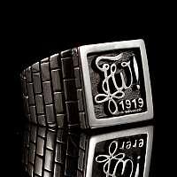Unikat Ring mit Logo aus 935er Silber